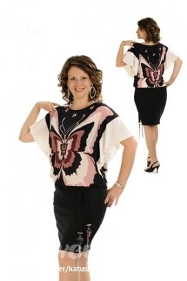 Интернет Магазин Большой Женской Одежды Шикарная Женщина
