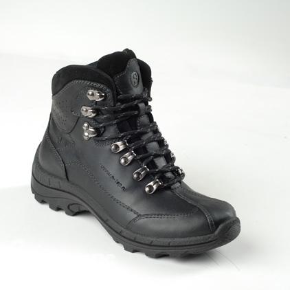Досуг, обувь степ в новосибирске каталог цены шерстяные термоноски Цена: