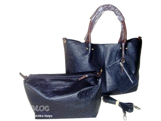 Сумка Salvatore Ferragamo (сумка в сумке+кошелек) и Сумка CHANEL с...