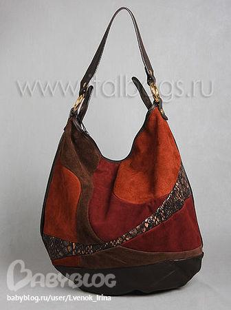Коричневые кожаные сумки женские: сумки рюкзаки winx, сумка кожа купить.