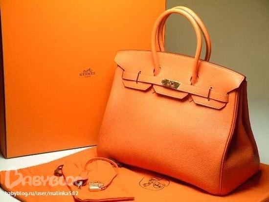 Дорожные Сумки От Louis Vuitton