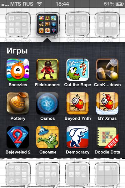 Скачать Игры На Андроид Мтс 955