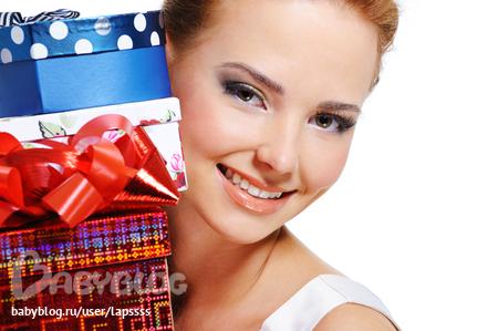 Девушки счастье подарки