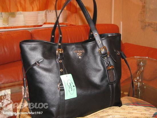 Где купиить качественную копию брендовой сумки в Спб.  Тратим деньги.