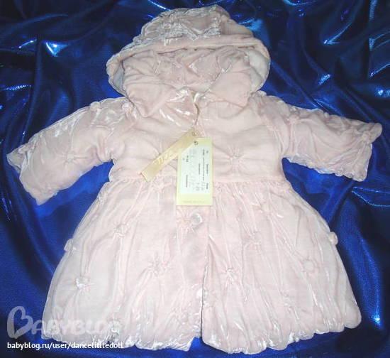 Продается брендовое НОВОЕ пальто из мягчайшего шелковистого панбархата.