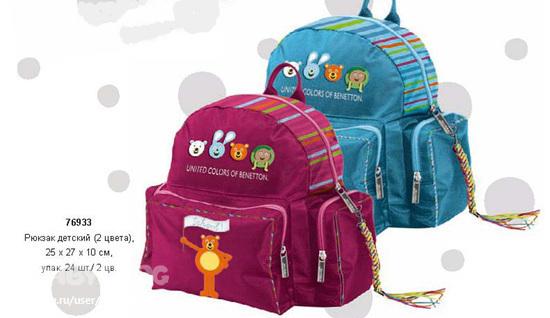 Хочу купить для сына рюкзачок.  Вот такой или похожий.  Цвет для мальчика.