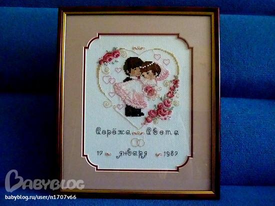 Подарок сестре на свадьбу своими руками от сестры