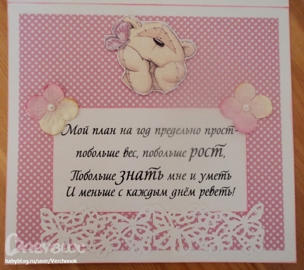 Поздравление с днем рождения маленькой племяннице 3 года 29