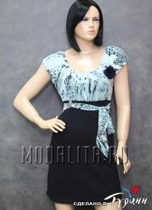 Sogo Женская Одежда