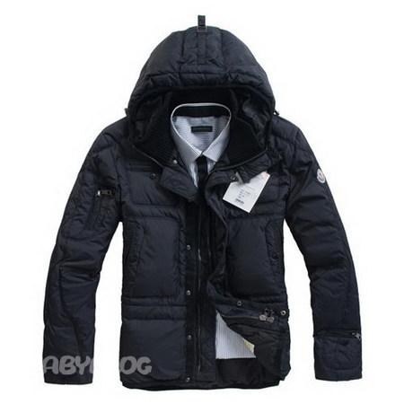 В продаже) / Мужская куртка