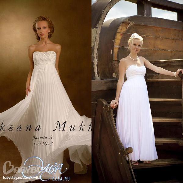 Оксана муха свадебные платья для беременных 8