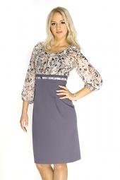Описание: Легкое трикотажное платье.  Модный широкий рукав, интересный...