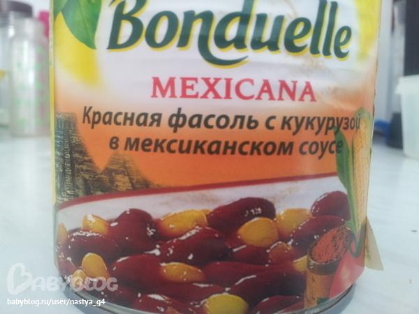 Фасоль и кукуруза в мексиканском соусе