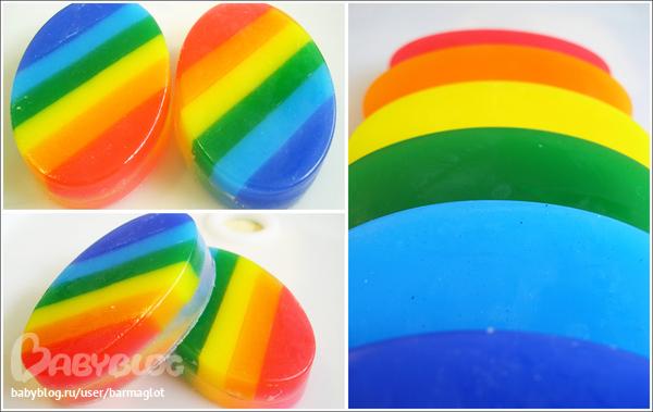 Как сделать радугу на айфоне