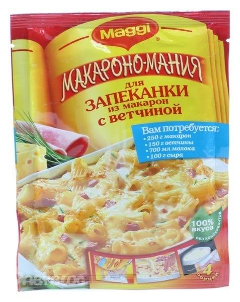 Рецепт запеканки макароны и фарш