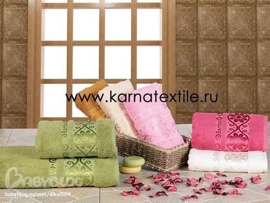 "Набор бамбуковых полотенец и салфеток от компании  ""Эко..."