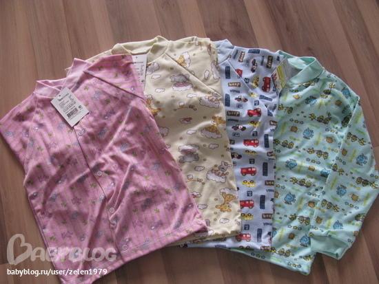 Детская одежда от 86 до 104 размера E393eb5c4cb8b8072876738e9ec7eaad