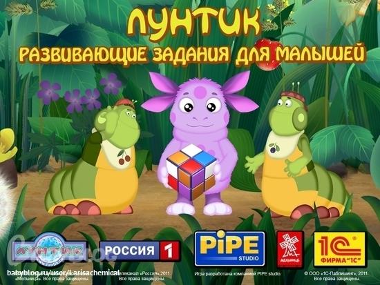 iphone app игры бесплатно