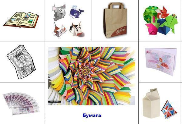 игрушки, пакеты, оригами,