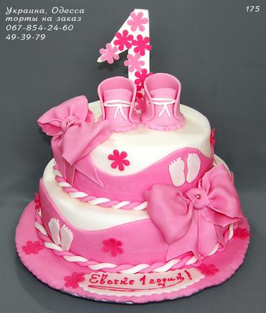 Одесса. торты на заказ Одесса, свадебные торты Одесса, торты на заказ в...