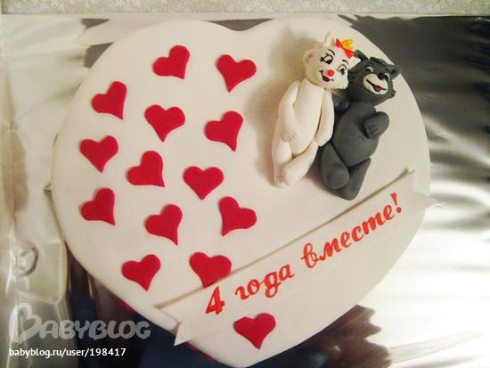 Фото тортики с дн.влюбленных