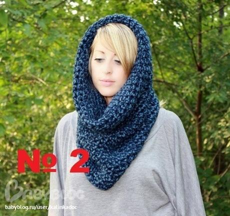схема шарф воротник.
