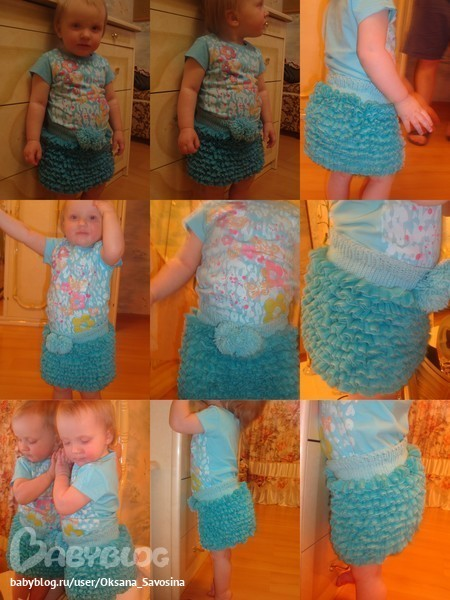 юбка из ленточной пряжи