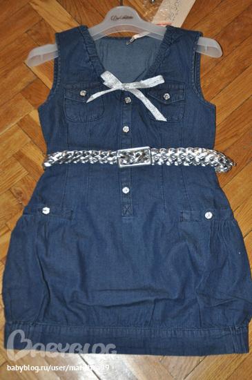 как научится шить платье футляр.