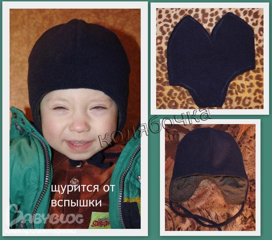 Шьем шапку мальчику своими руками 50