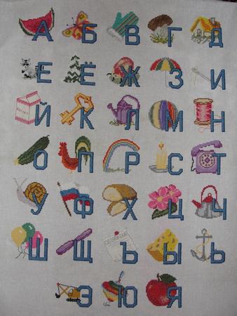 Детский алфавит вышивка