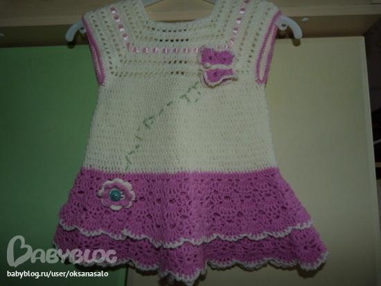 Рукоделие - сообщество на Babyblog.ru. Стр. 9754 c6833731e5d59