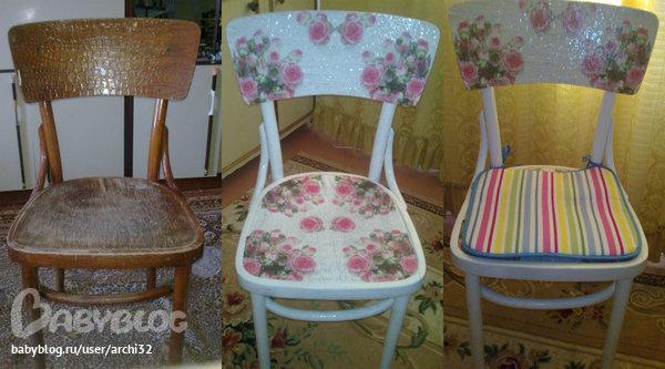Реставрация старых стульев своими руками до и после фото