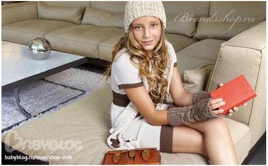 Распродажа зимней одежды Самара