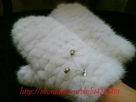 ...теплые варежки, повязки на голову и резинки для волос из меха норки.