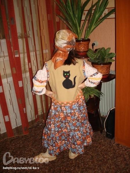 Как сделать костюм для бабы яги своими руками
