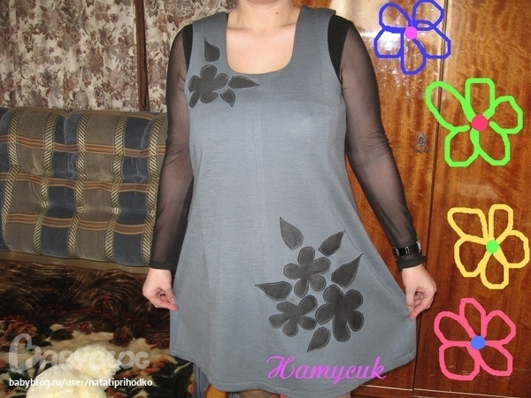 Аппликации на платье своими руками фото 742