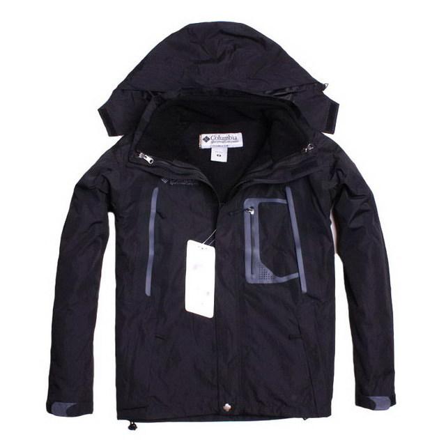 Утеплённые куртки в интернет-магазине www.skygear.ru...