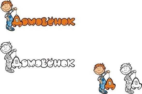 детские логотипы: