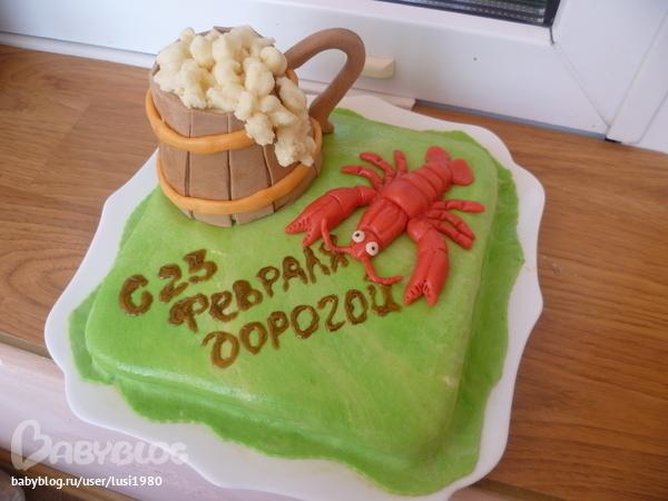 Обычный торт