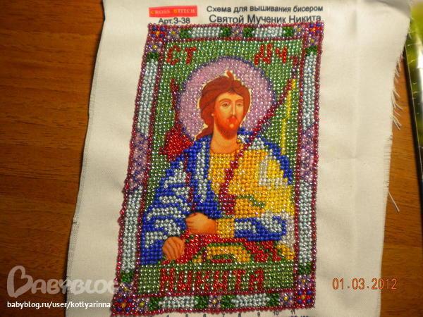 Вышивка бисером святой никита 42
