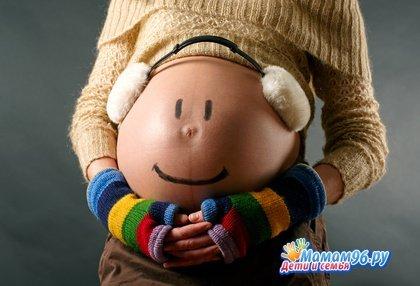 картинки на аву беременных девушек
