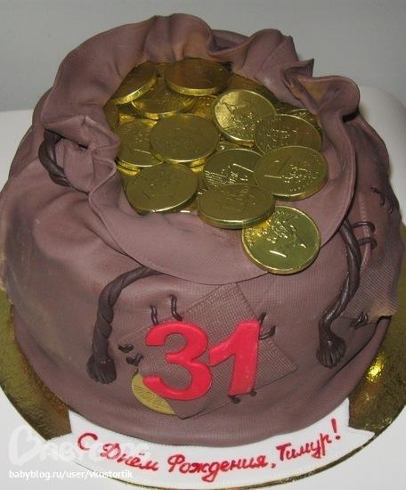 Стихи и поздравления к подарку денежный торт 21