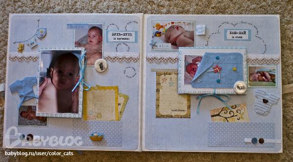 Как сделать первый альбом малыша своими руками 12
