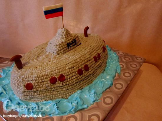 торт подводная лодка крем