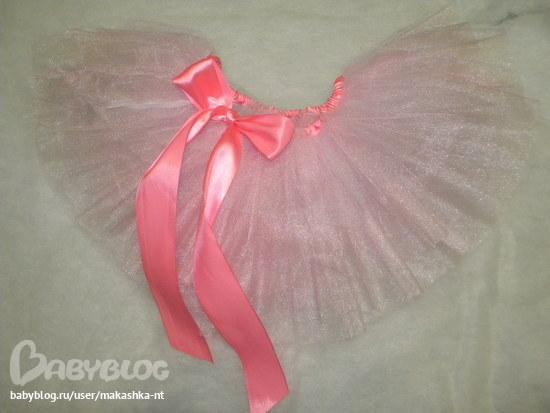 Как сделать юбку балерины