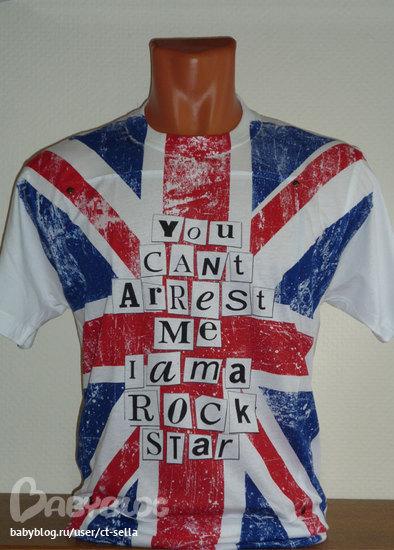 Заказать сумку с британским флагом - толстовка ... для девочек 12 лет...