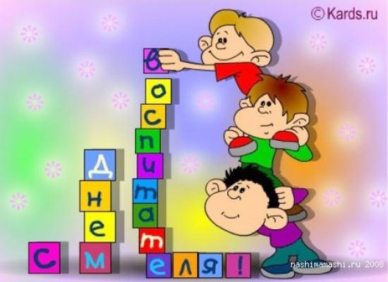 http://img3.imgbb.ru/3/b/a/3ba4dbfc3fda6270ceabbf3780132466.jpg