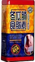 Восковая Тыква Для Похудения Купить. Капсулы Таблетки для похудения на основе восковой тыквы №60 - двойная банка с витаминами - супер Пох