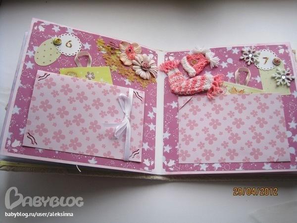 Паспорт - Обложки, Бумажные изделия, ручная